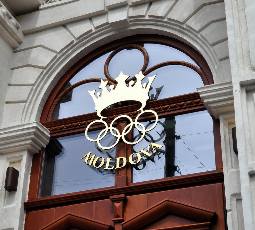 Casa Olimpică a fost inaugurată
