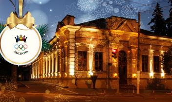 Vă urăm un Crăciun fericit și un An Nou plin de realizări frumoase!