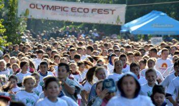 Galeria foto a evenimentului Olympic EcoFest, ediția a treia