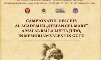 """Memorialul """"Valentin Guțu"""" a avut loc la Complexul Dinamo"""