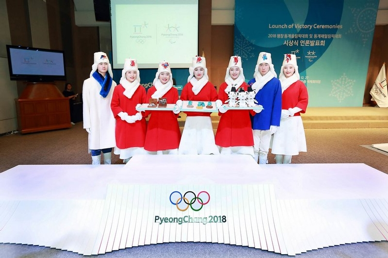 Au fost dezvăluite detalii despre ceremonia de premiere la PyeongChang 2018